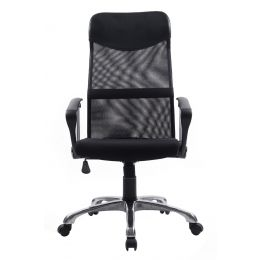 Liut High Back Office Chair