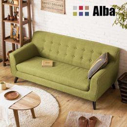 Alba Sofa 3 Seater