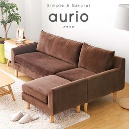 Aurio Japanese Fabric Sofa