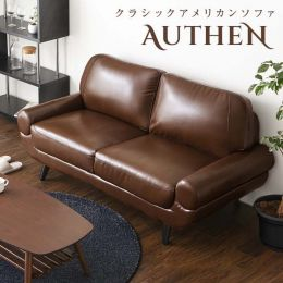 Authen 2 Seater Leather Sofa