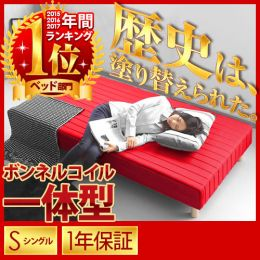 [PRE-ORDER] Cocoa Bonnell Spring Mattress & Bed (Japan Single Size)