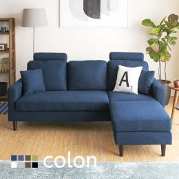 Colon Japanese Sofa