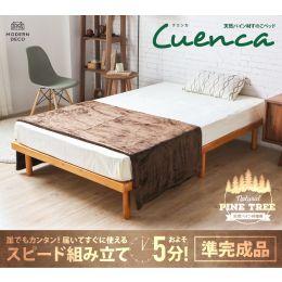 [PRE-ORDER] Cuenca Bed (Japan Size)