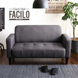 Facilo 2 Seater Fabric Sofa
