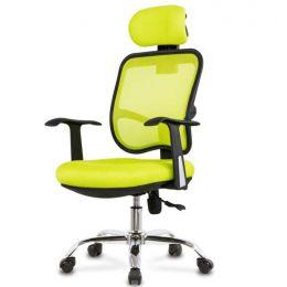 Folando High Back Office Chair (Green)