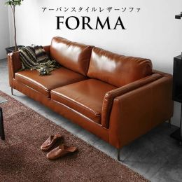 Forma Japanese Leather Sofa