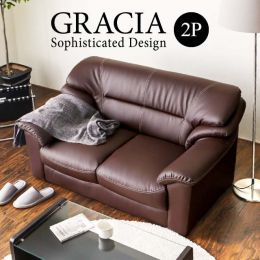 Gracia Leather Sofa 2 Seater