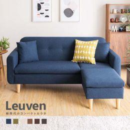 Leuven Sofa