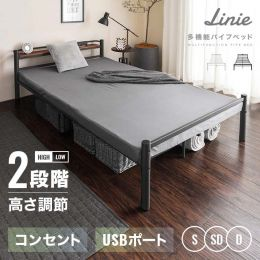 Linie Japanese Metal Bed