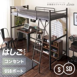 Linie Japanese Metal Loft Bed - Ladder