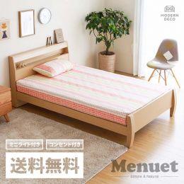 [PRE-ORDER] Menuet (Japan Size)