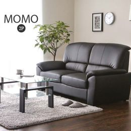 Momo Leather Sofa 2 Seater