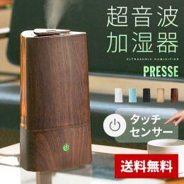 Presse Ultrasonic Humidifier