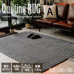 Quilting Rug 130x185cm (Japanese)