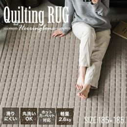 Quilting Rug 185x185cm (Japanese)