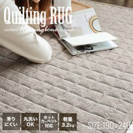 Quilting Rug 190x240cm (Japanese)