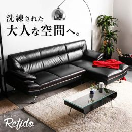 Refido Japanese Leather Sofa