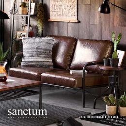Sanctum Soft Leather Sofa (2 Seater)