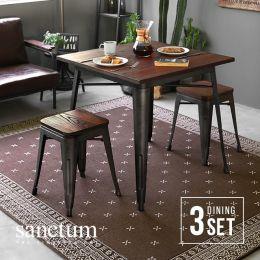 Sanctum Solid Wood Dining Table Set (3 Piece)