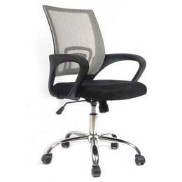 Wayner Mesh Office Chair (Grey)