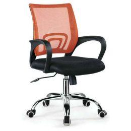 Wayner Mesh Office Chair (Orange)