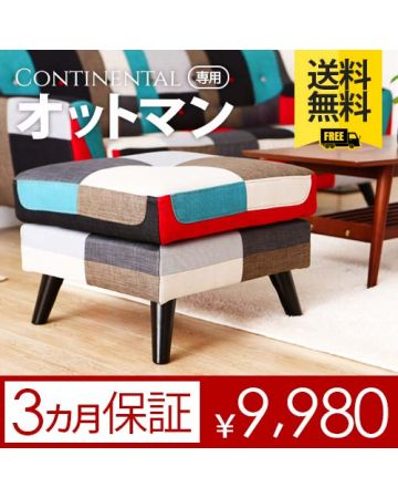 Continental Ottoman Only
