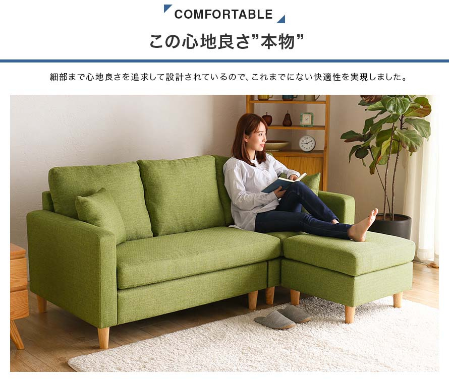 The Belluno Sofa is comfortable and beautiful.