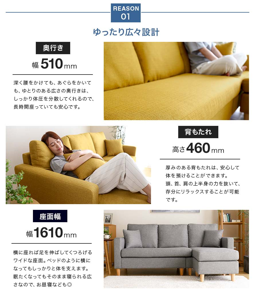The Belluno sofa is compact yet offers a wide seating space. Dimensions are listed here.