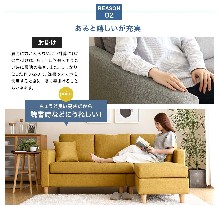 The armrest is ergonomically placed and has soft edges and cushioning.
