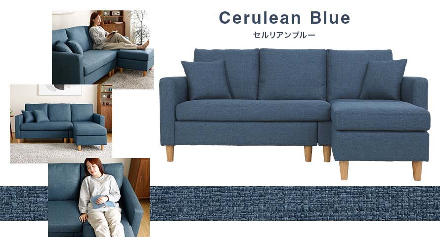 The Cerulean blue sofa color is natural and light.