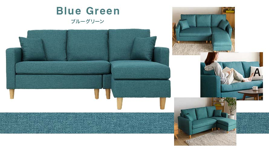 The blue green fabric color is popular and natural.