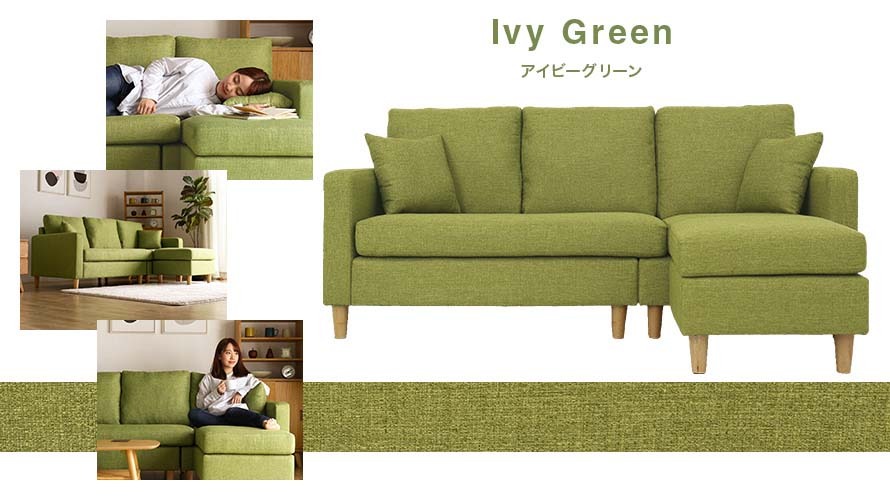 The Ivy Green Sofa color will be the envy of your friends