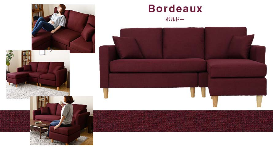 Bordeaux Color, or wind red is classy and bold.