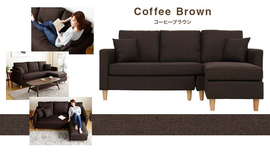 The Coffee Brown color for chocolate lovers
