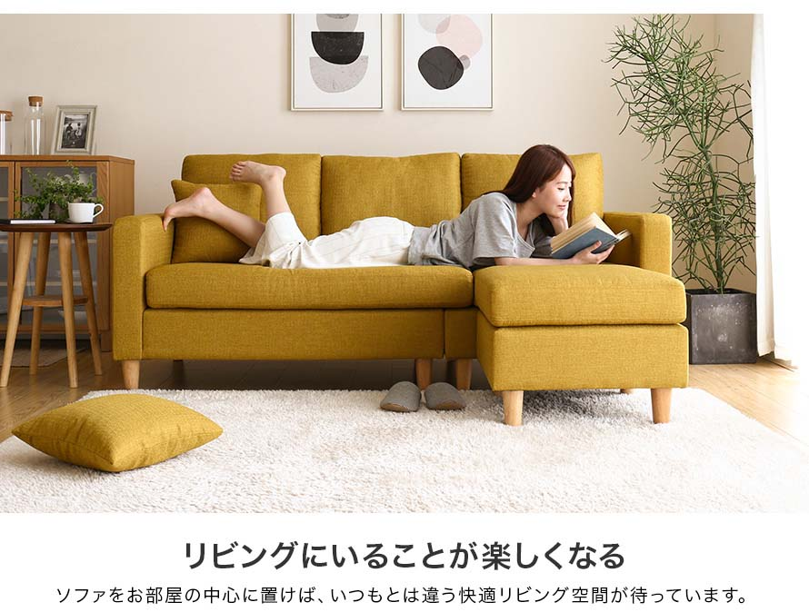 Place the sofa in the centre of the living room. A comfortable and modern living space.
