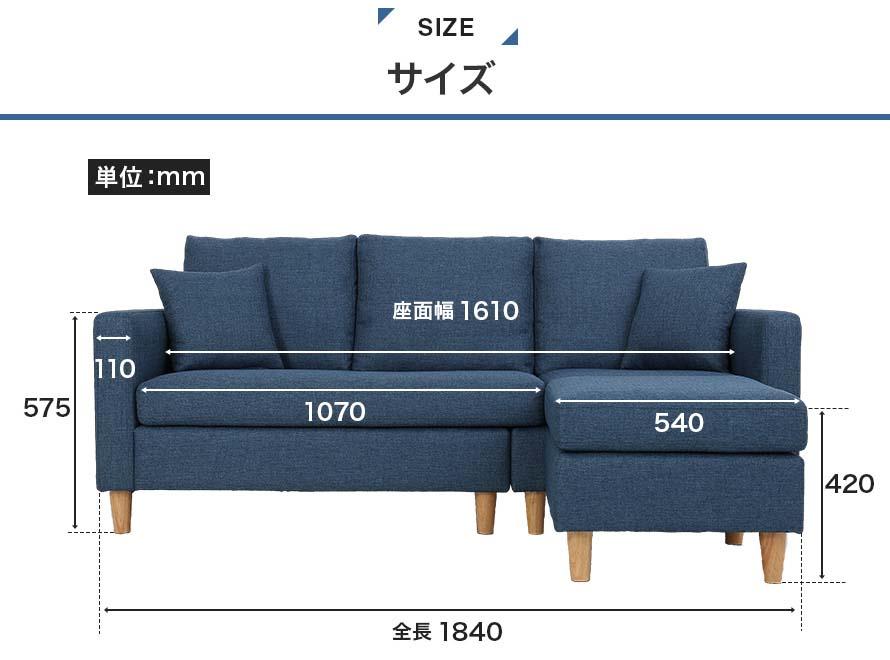 The Belluno Sofa front view dimensions in mm.
