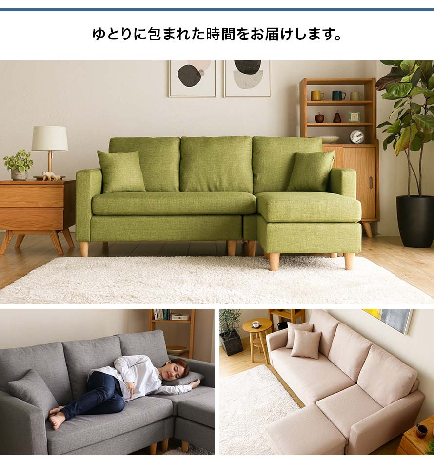 Nuloft.com and Bedandbasics.sg is the biggest online furniture stall in Singapore. Lowest pricing guaranteed.