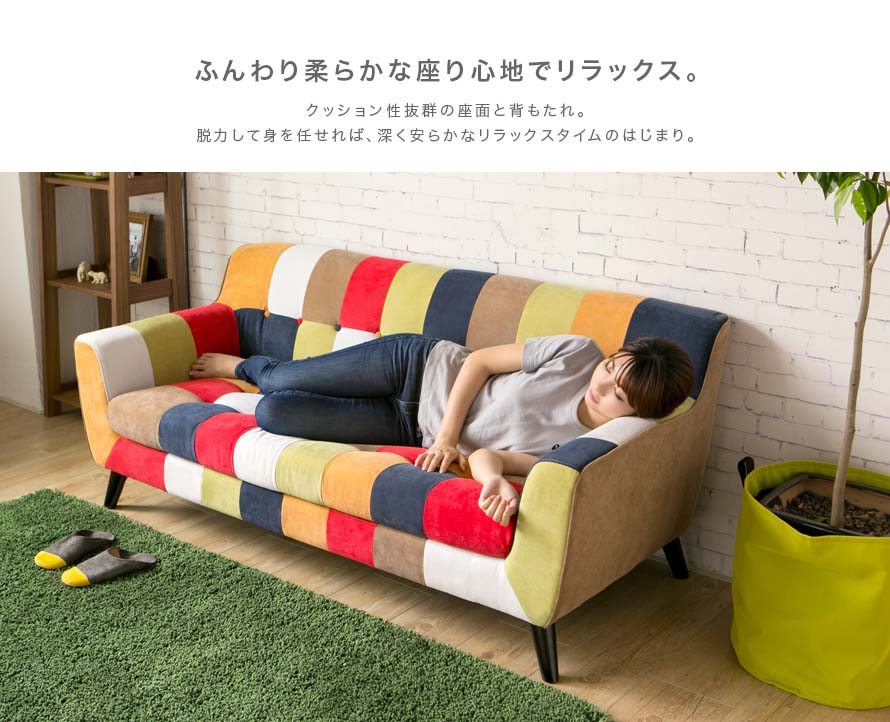 Continental Sofa in living room