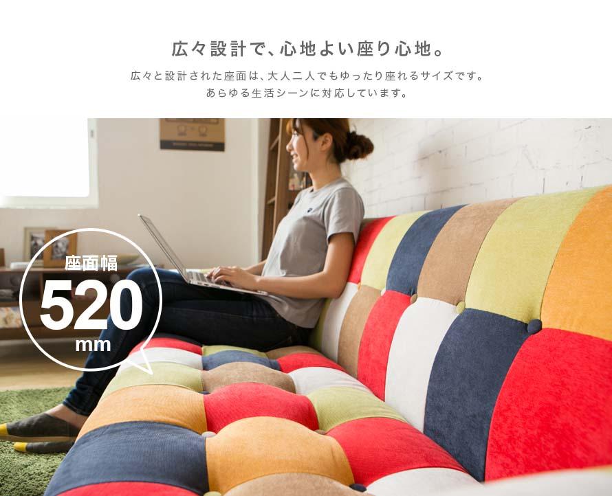 Girl lying across Continental Sofa