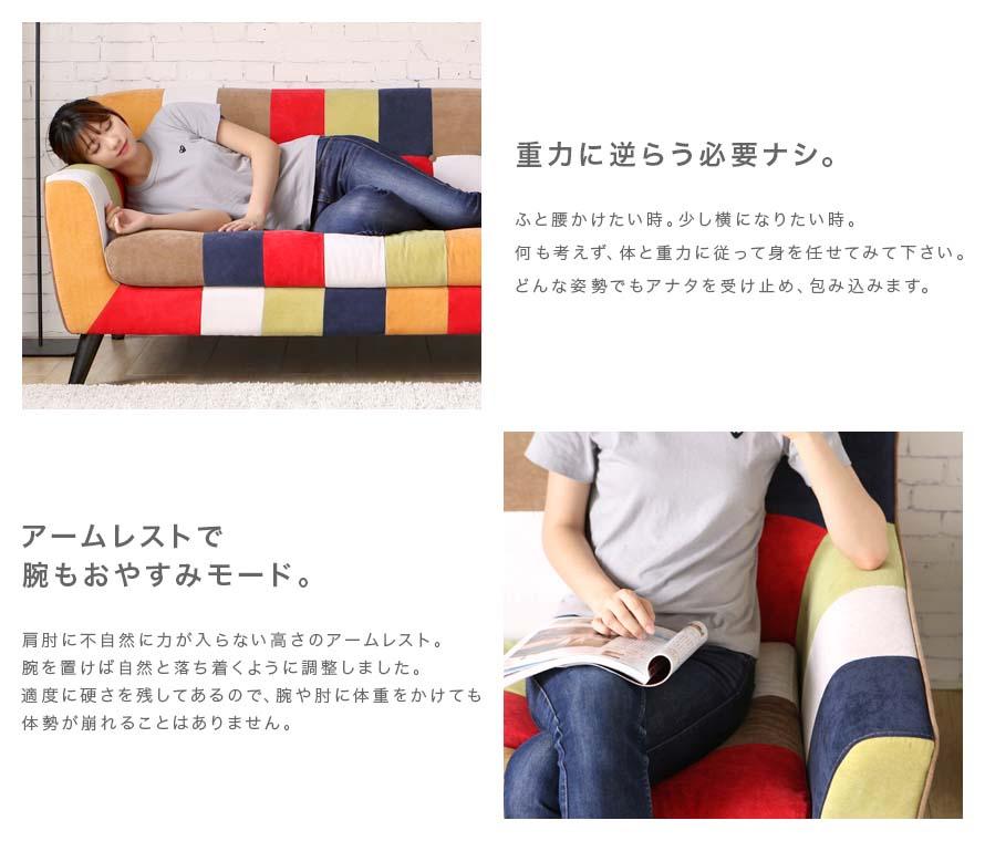 Comfortable and spacious design
