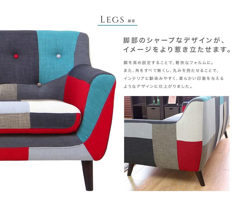 Soft sofa cushions