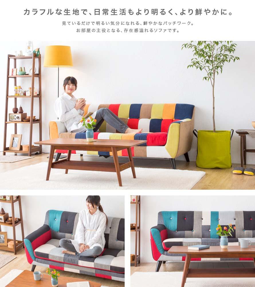 Continental Sofa 3 seater