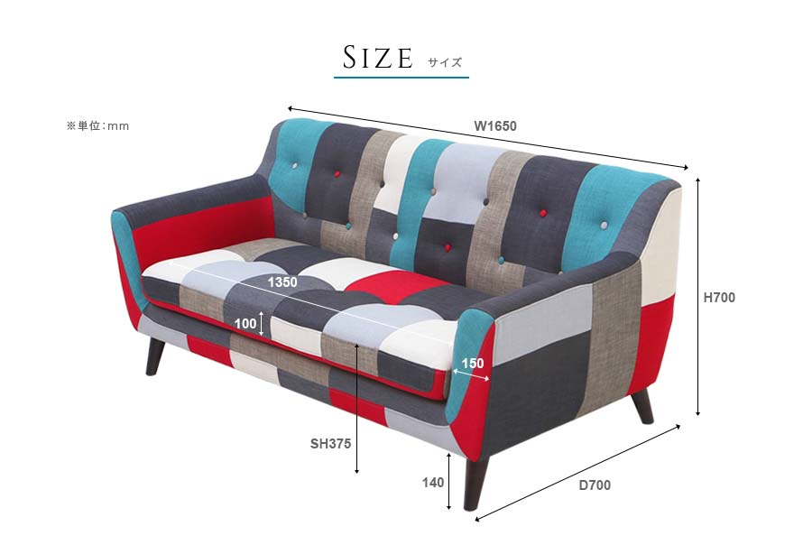 Continental Sofa dimensions and size