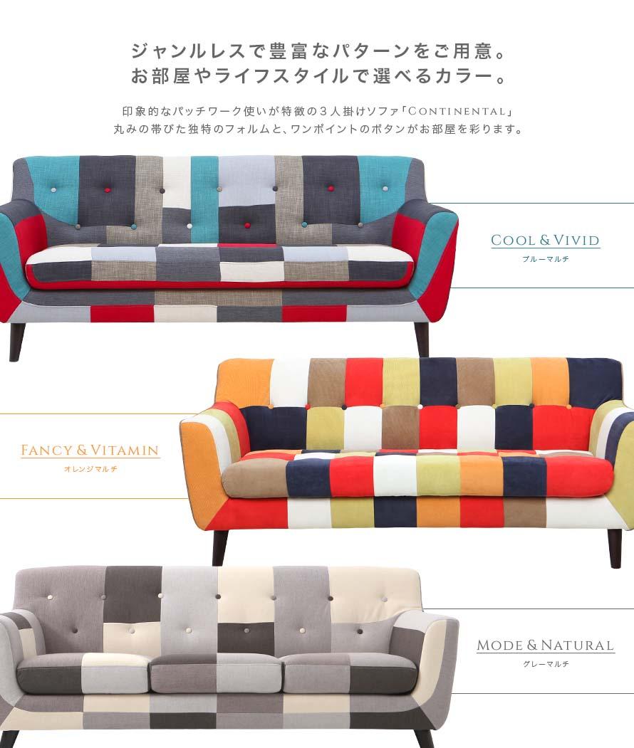 Continental Sofa Pop and Modern