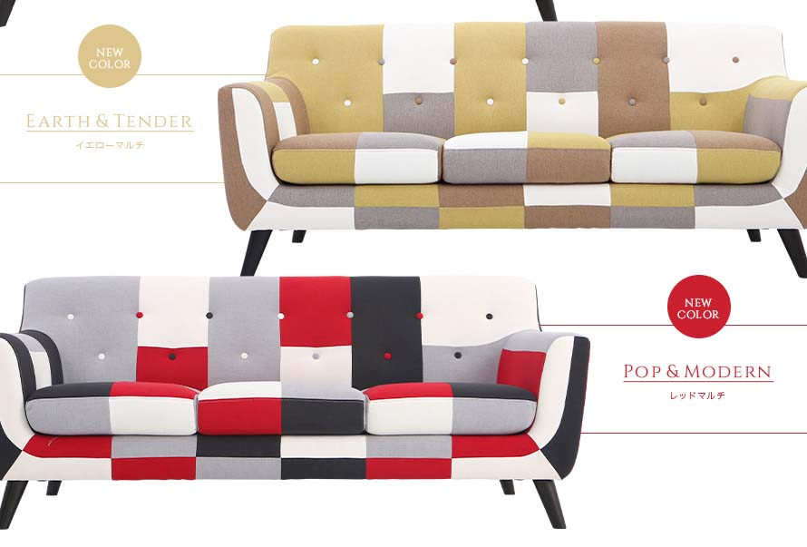 Wide variety of patterns to suit your living room