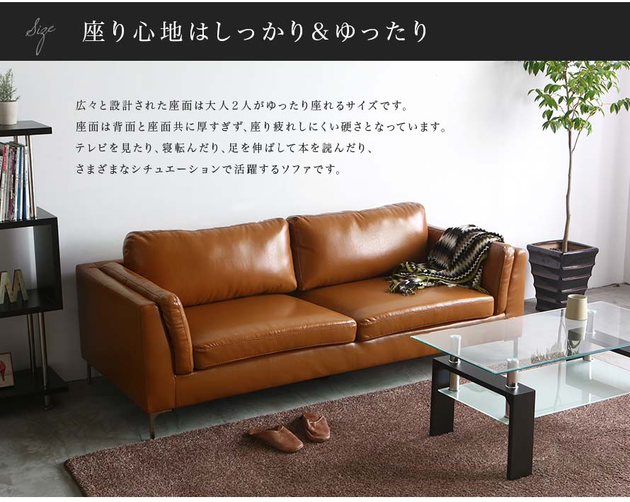 This modern sofa is designed so that 2 to 3 adults can sit comfortably on it.