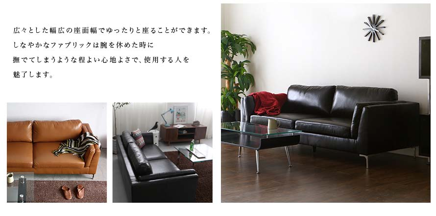 The Sofa has a spacious and wide seat width.