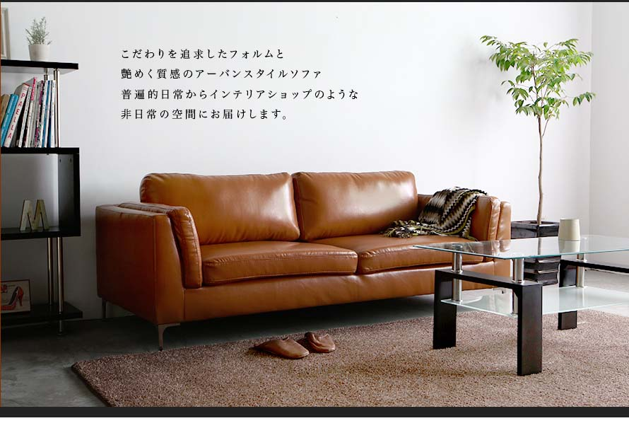 Nuloft is committed to delivering beautiful urban style sofas. Our Sofas are suitable for new BTO apartment home owners.