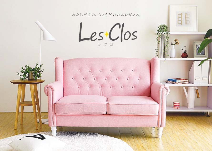 Les Clos 2 Seater Fabric Sofa | BedandBasics.sg