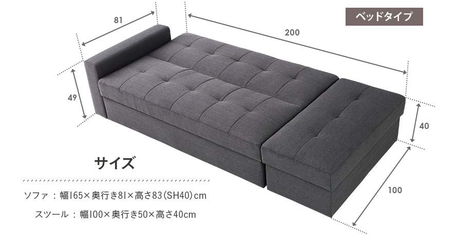 The Lowest Pricing For Sofa Storage Beds In Singapore Online